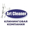 Art Cleaner