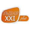 ООО Эльдекор XXI плюс Курск