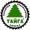 ООО Лесная Техника Новосибирск