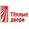 ООО Тёплые двери Краснодар