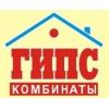 """ТОО """"Гипсовый комбинат"""" Казахстан"""