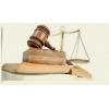 ООНГО «Социально-правовая защита»