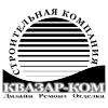 ООО СК КВАЗАР-КОМ Ростов-на-Дону