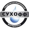 ООО СУХОфф Череповец