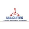 ООО Инконтро-Челябинск Челябинск