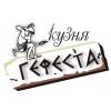 ООО «К-МеталлСнаб» Новосибирск