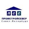 "ЗАО ""ПромСтройСевер"" Санкт-Петербург"