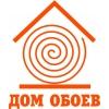 """ООО """"Дом Обоев"""" Тольятти"""