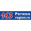 ООО 163 регион