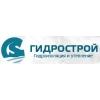 ООО Гидрострой Санкт-Петербург