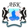 ООО АБК Новосибирск