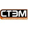 ООО СибТеплоЭнергоМонтаж Красноярск