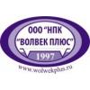 ООО НПК Волвек Плюс Челябинск