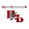 ООО ПромКапиталЪ Волгоград