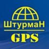 Штурман Gps Москва