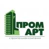 ООО Строительная компания «Пром-Арт» Челябинск