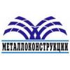АСВ Челябинск