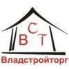 """ООО """"Владстройторг"""""""