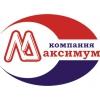 """ООО """"Компания """"Максимум"""""""