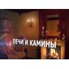 ООО Светоч Кемерово