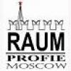 ООО ТД «Раум Профи Москва Москва