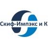 ООО Скиф-Импэкс и К Москва