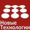 ООО Новые Технологии Новороссийск