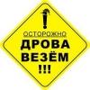 """ООО ТК """"Уралпремьер"""" Екатеринбург"""