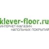 ИП Интернет-магазин напольных покрытий klever-floor.ru Новосибирск