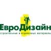 """ООО """"ЕвроДизайн"""" Сибирь Новосибирск"""