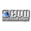 ООО Универсал Инструмент Уфа