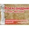 """ООО """"Александрия"""" Коломна"""