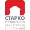 ООО СТАРКО