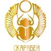 Скарабей Киров