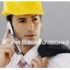 ООО РЕММАСТЕР-СПБ Санкт-Петербург