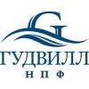 ООО НПФ-ГУДВИЛЛ