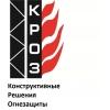 ООО КРОЗ Красноярск