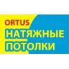ИП Альтман Красноярск