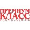 ООО Премиум Класс