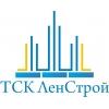 ООО ТСК Ленстрой
