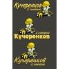 ООО Kucherenkoff & Co Москва