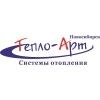 ООО Тепло-Арт Новосибирск Новосибирск