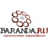 ИП Baranda