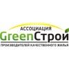 ООО GreenStroi-Краснодар, ООО ПРОФИТ
