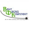 ООО ВентФасадКомплект Уфа