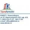 ООО Термокомплект Новосибирск