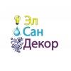 ИП Торгово-Строительная Компания ЭлСанДекор Коломна