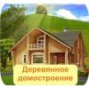 ИП Аксенов Сергей Михайлович Новосибирск