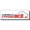 """Строительный портал """"Строим ВСЁ"""" Челябинск"""