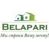 БЕЛАПАРИ, Частное производственно-торговое унитарное предприятие Санкт-Петербург